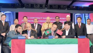 Officials of BCPCL, NEPC and CECC signed a $1.56 billion contract for 1,320MW coal-fired power plant in Payra [image courtesy Chinese Embassy, Dhaka]
