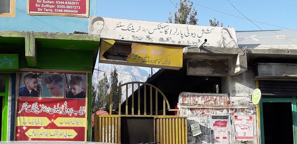 Kashish beauty parlour [image by: Shabina Faraz]