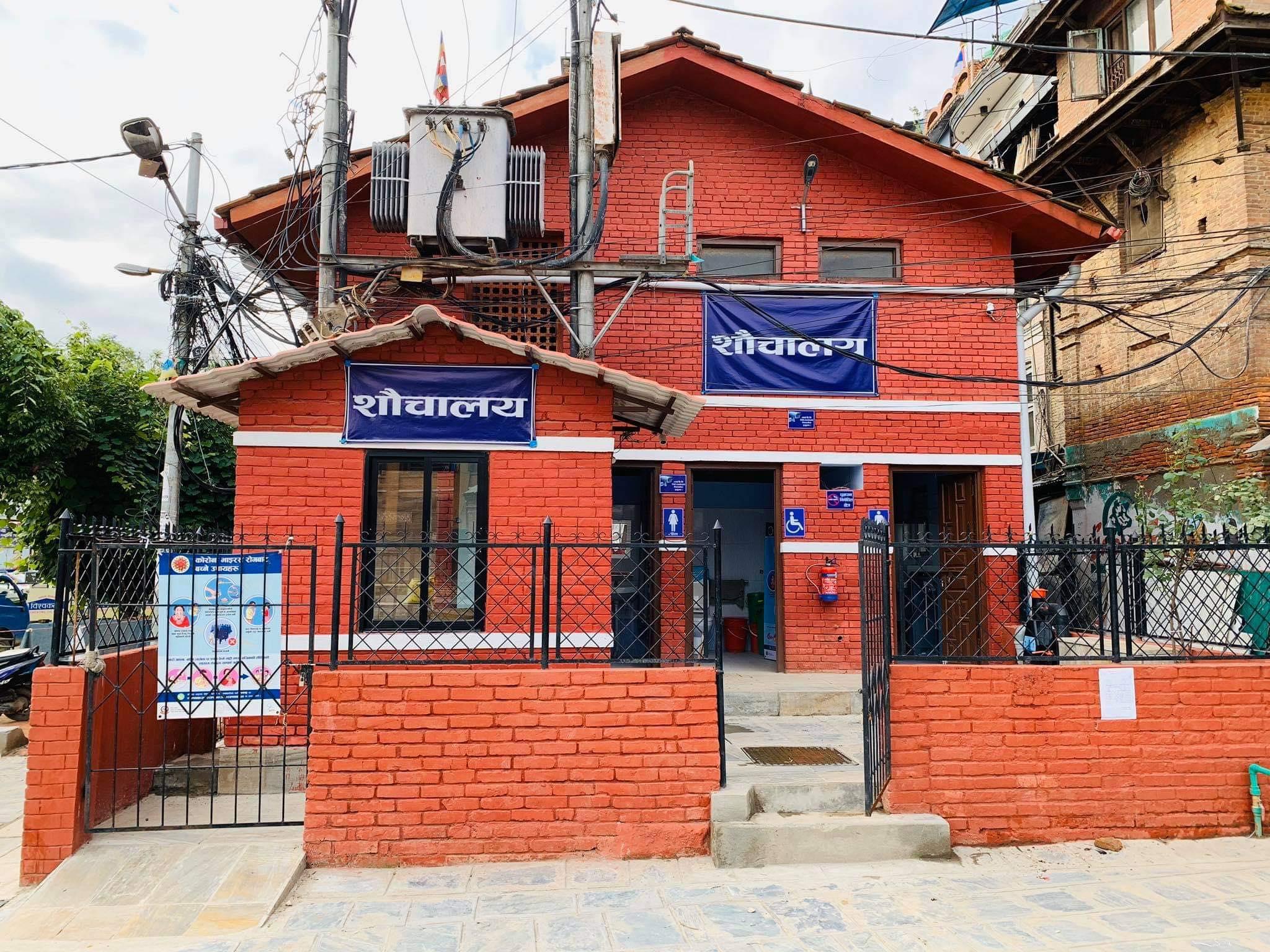 An Aerosan Toilet block in Kathmandu, Nepal