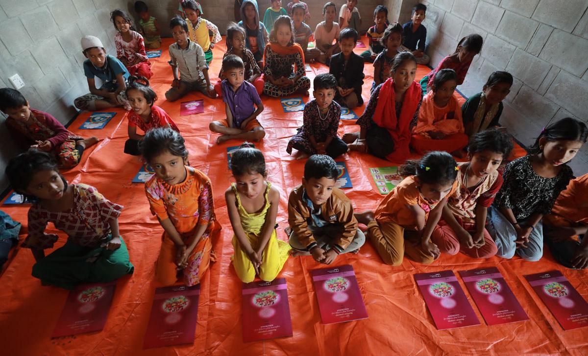 Children on Bhashan Char, Mohammad Minhaj Uddin